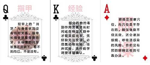 Pokerové karty s texty o rizicích tradiční čínské medicíny.